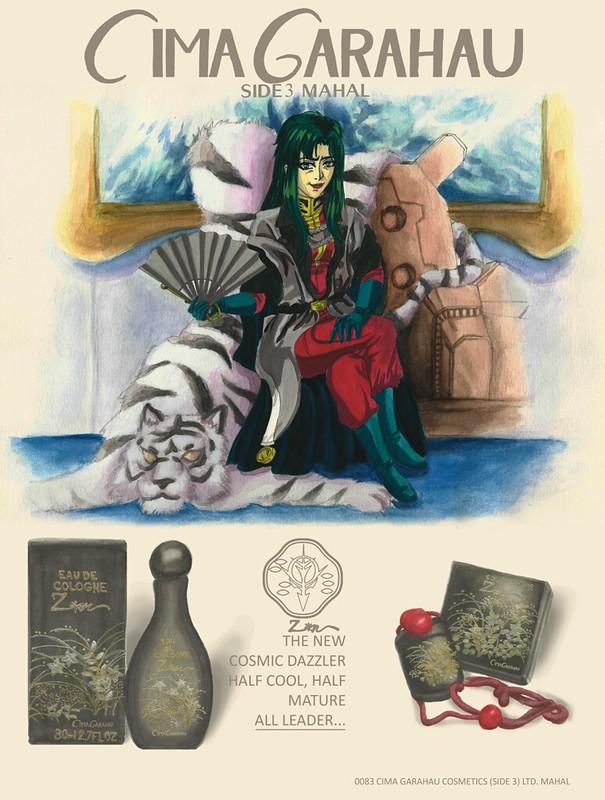 Cima Garahau 80s Shiseido perfume ad resize