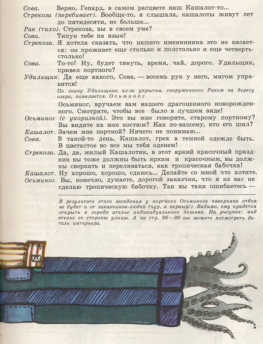 KOAPP7_85
