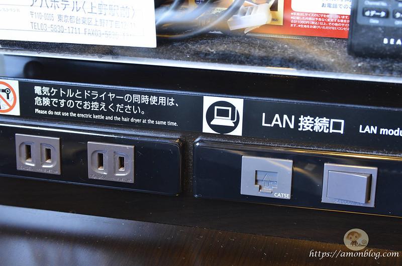 APA飯店上野站前-24