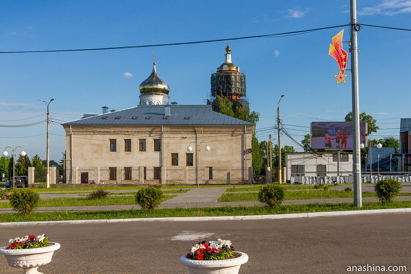 Собор Рождества Христова, Александров