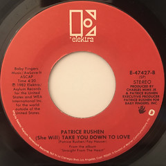 PATRICE RUSHEN:FORGET ME NOTS(LABEL SIDE-B)