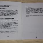 SoundPEATS イヤホン 開封レビュー (11)