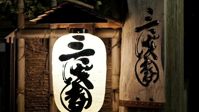 LRG_DSC07903-02三渓園観桜の夕べ