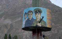 Khorog / Хорог (Tajikistan) - Monument to Soviet border guards