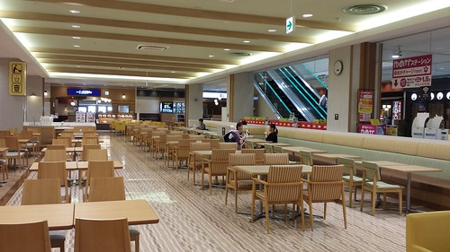 YouMe Town Food Court