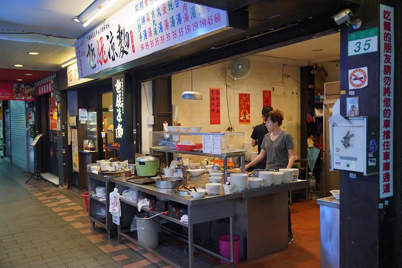 西門麵店 (8)