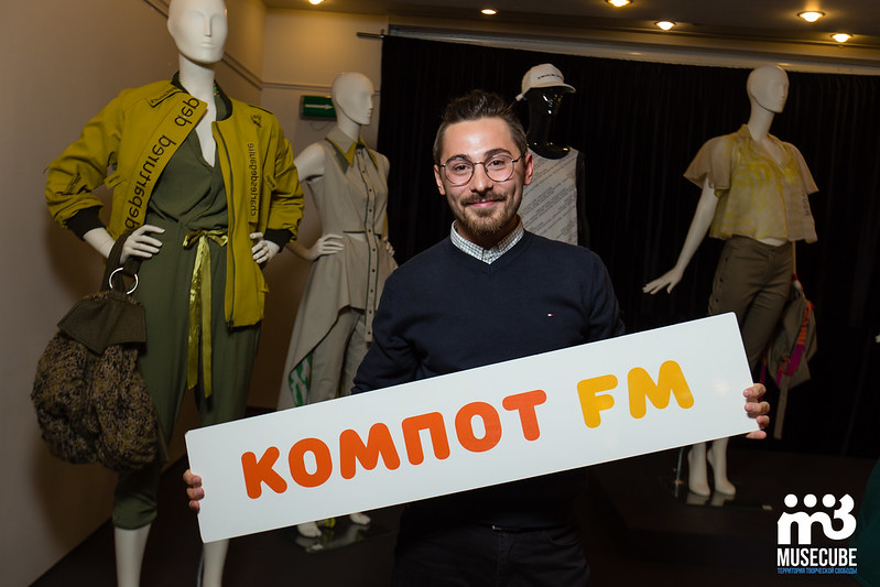 kompot_fm_gushanphoto_16