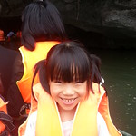 Em Trang