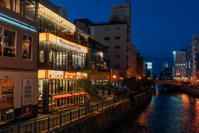 Nagoya_08
