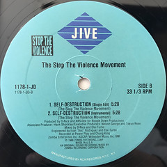 THE STOP THE VIOLENCE MOVEMENT:SELF DESTRUCTION(LABEL SIDE-B)