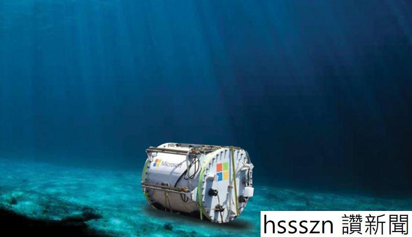 under-water-data-center_838_482