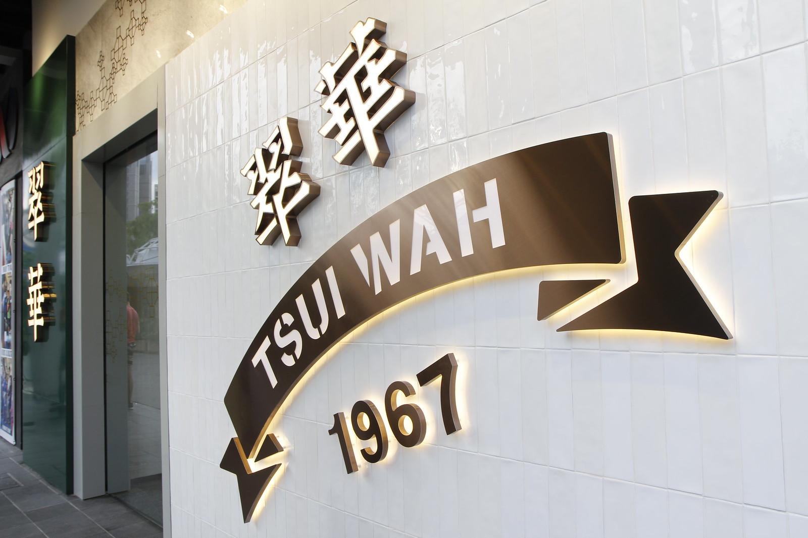 Tsui Wah Clarke Quay Storefront - 2
