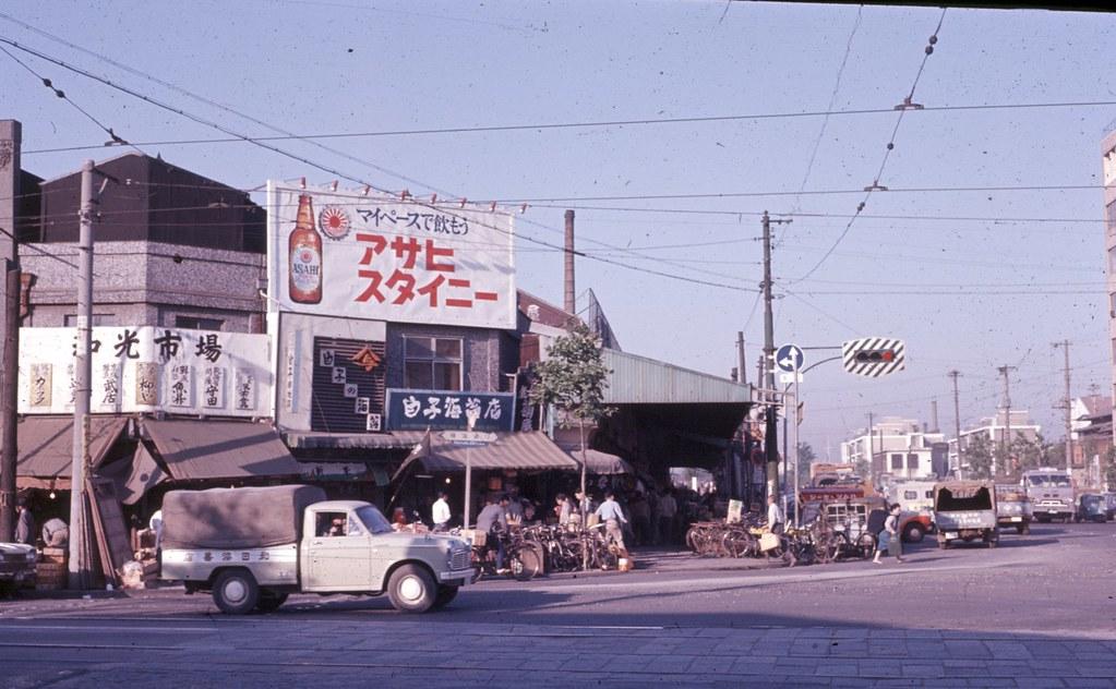 japan 1964 70