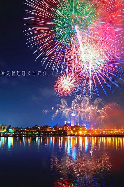 Fireworks in Taipei ...