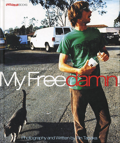 My Freedamn! 1