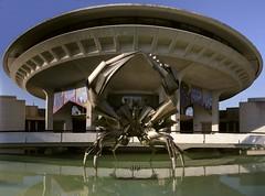 Guwahati Planetarium