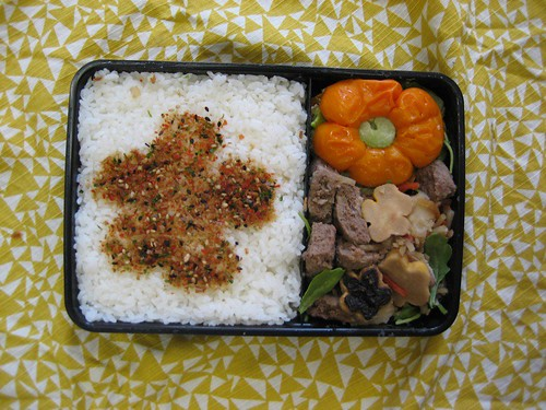 Monday's Flower Bento Box