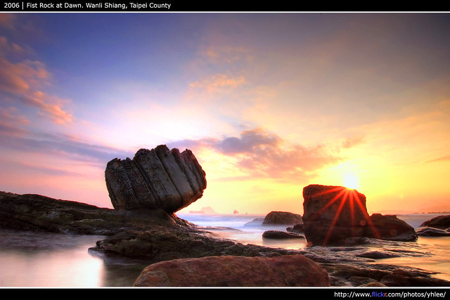 Wanli-Fist Rock at Sunrise