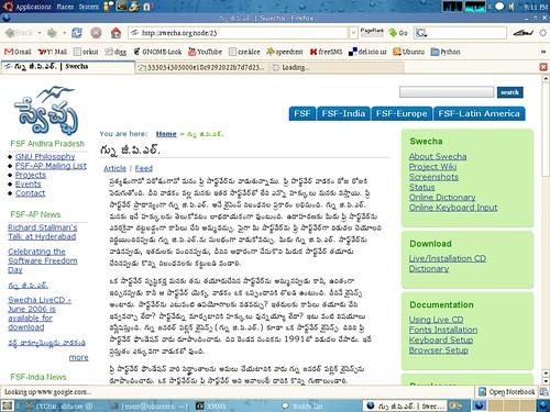 Telugu-Screenshot