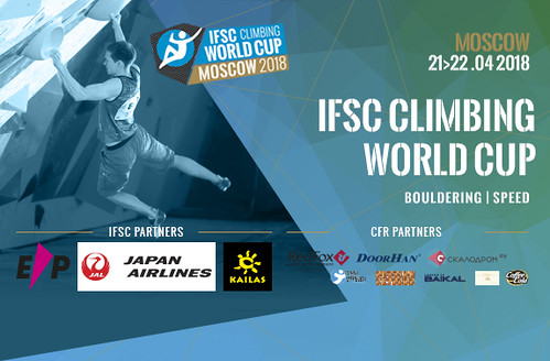 IFSC World Cup Moscow 2018