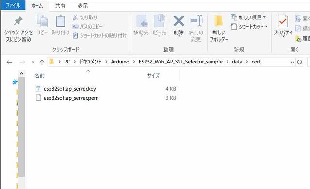 ESP32_WiFi_AP_SSL_Selector02