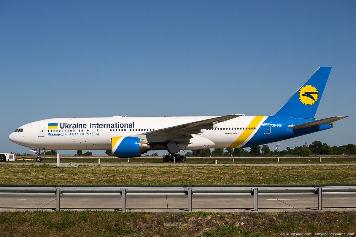 Boeing 777-200ER UR-GOB Международных Авиалиний Украины