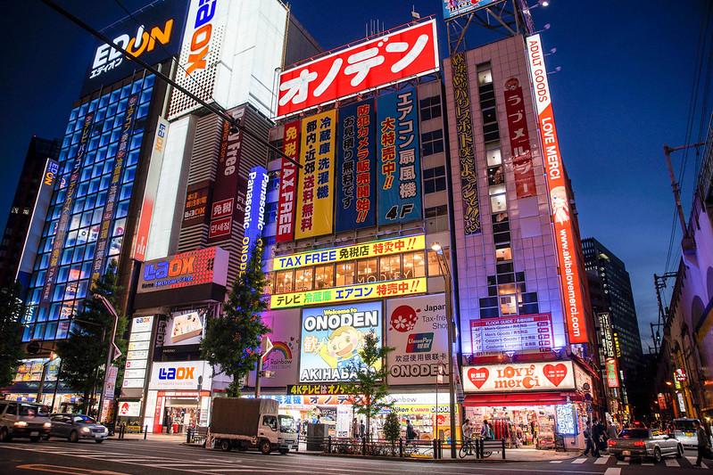 Akihabara buildings neon lights tokyo japan