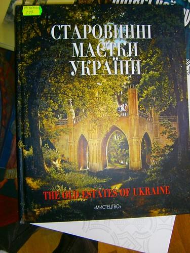 Книжкова виставка-акцент 12.04.18 С. Айні
