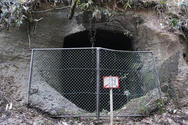 Sorahiko Nukatani Ishikiri Site