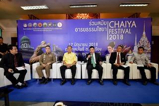 แถลงข่าว การจัดงานโครงการส่งเสริมการท่องเที่ยวเชิงวัฒนธรรมในพื้นที่กลุ่มจังหวัดภาคใต้ฝั่งอ่าวไทย กิจกรรมสนับสนุนมวยไชยาสู่นานาชาติ peebao.com คนใต้บ้านเรา (4)