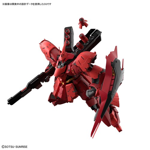 Real Grade 1/144 SAZABI August 2018