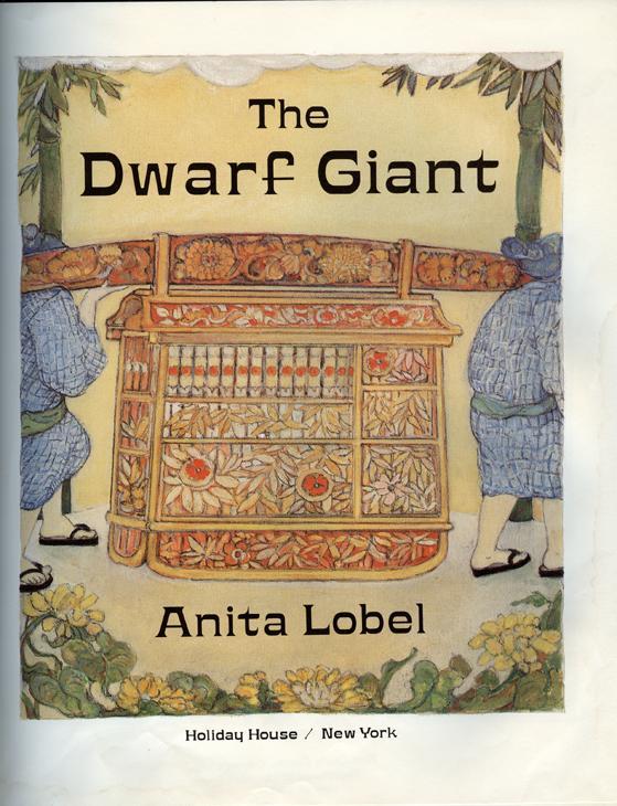 DwarfGiant2