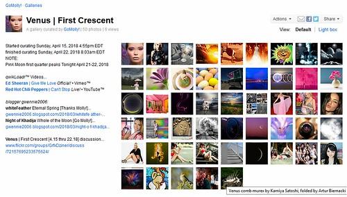 screenVenusFirstCrescent