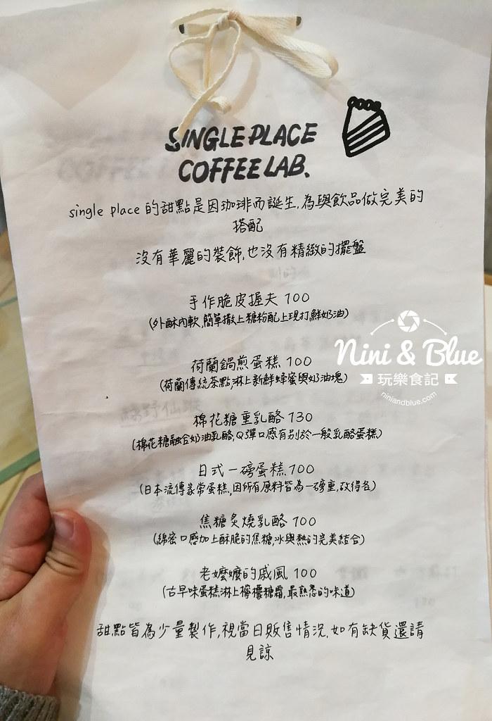 singleplace coffeelab  一中街咖啡02