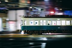Type 700_707-708_1