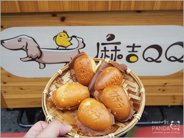 麻吉QQ (4)