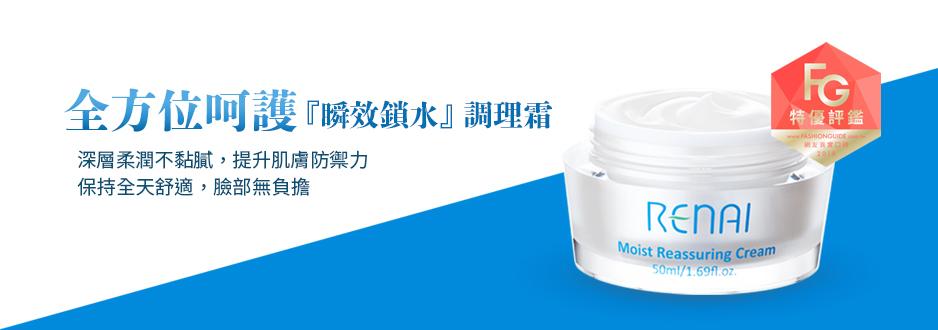 20180109調理霜-1