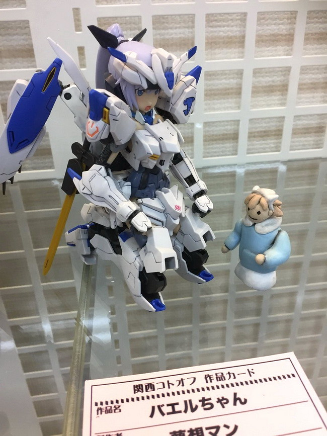 Kasai-Koto-off_109