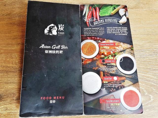 Menu - Cover, Seasoning Flavours