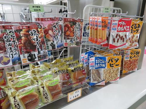 福島競馬場の3階売店バッカスの乾きもの