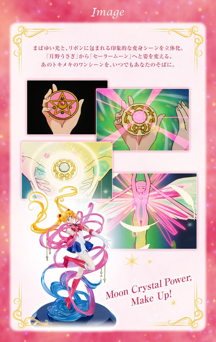 Figuarts Zero chouette 《美少女戰士》月光仙子(月野兔) 「月水晶力量, 變身」!セーラームーン-Moon Crystal Power, Make Up-