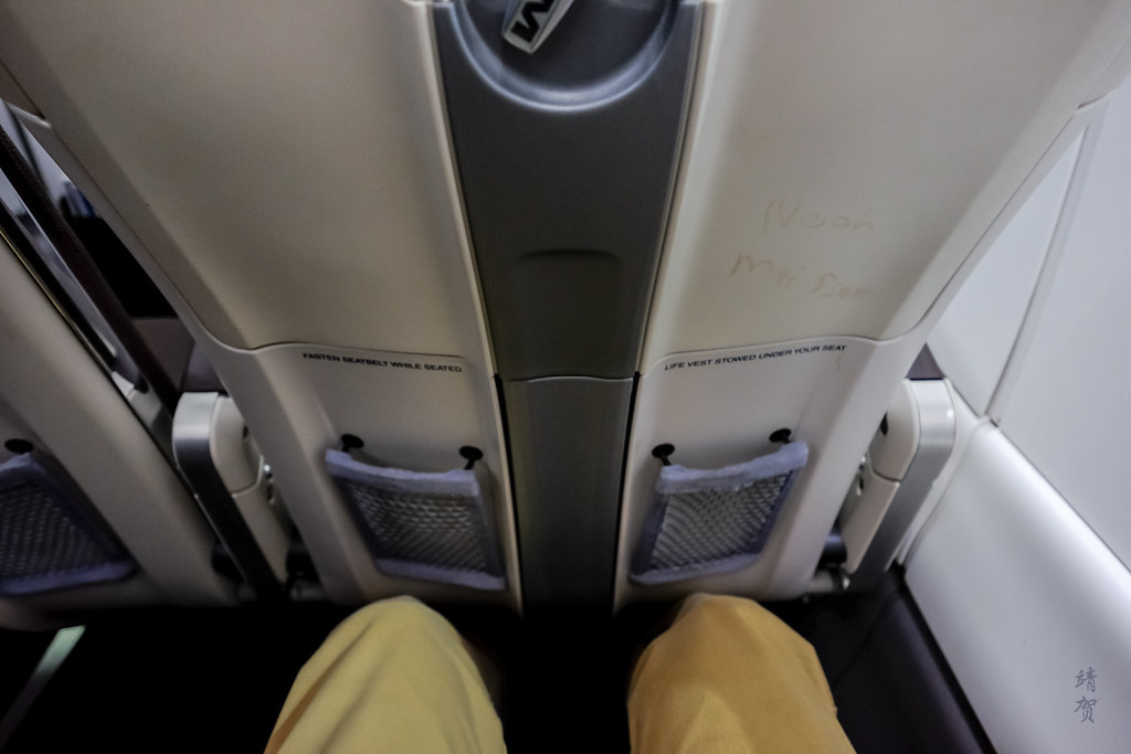 Legroom in the seat