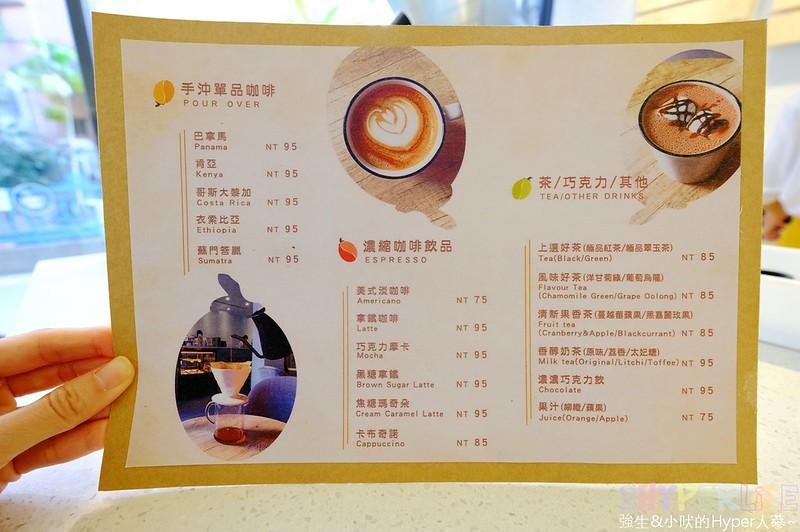 Cherry Espresso環境 (4)