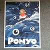 In memory of Isao Takahata co-founder of Studio Ghibli who passed away today. #richardgoodallgallery #ponyo #movieposters