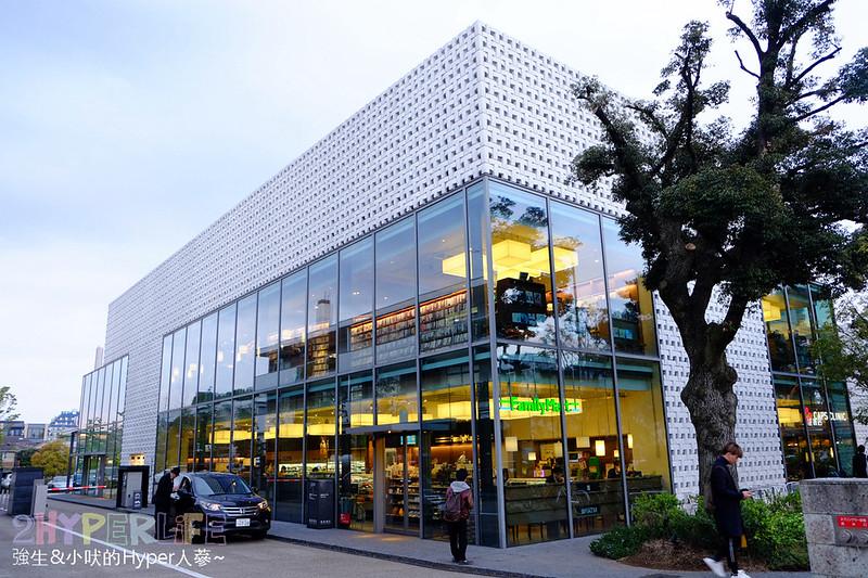 蔦屋書店 東京 (2)