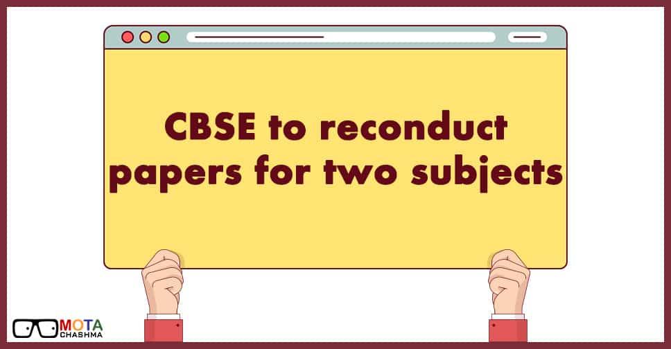 CBSE Retest