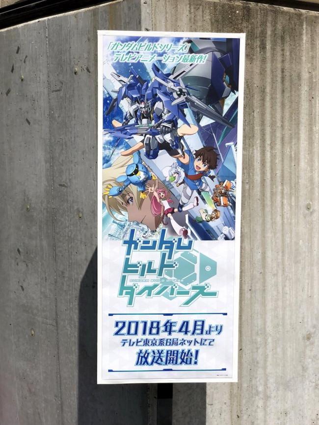 Gundam Build Divers_03