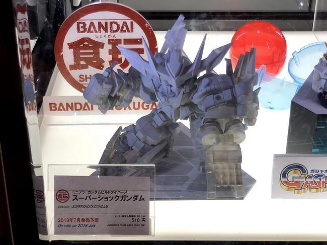 Gundam Build Divers_21