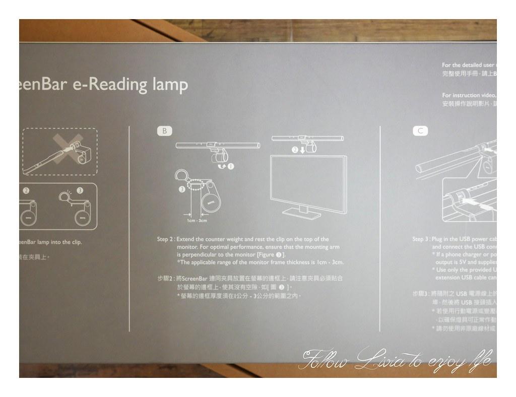ScreenBar螢幕智能掛燈 (6)