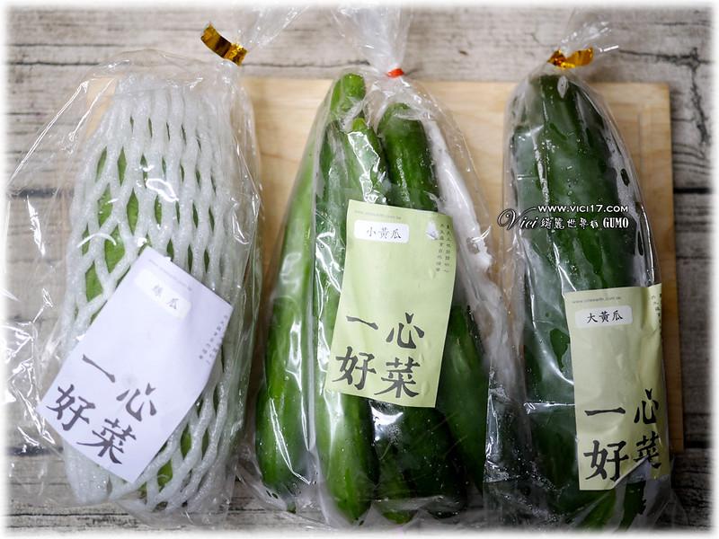 0515一心蔬菜028